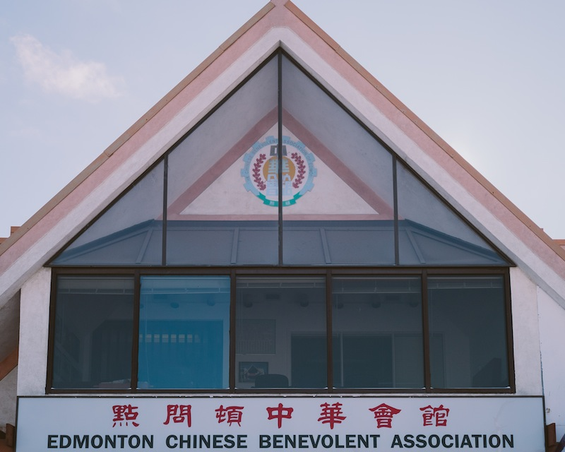 Edmonton Chinese Benevolent Association