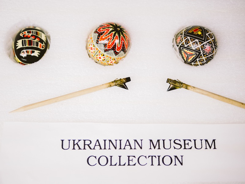 Ukrainian Museum Collection